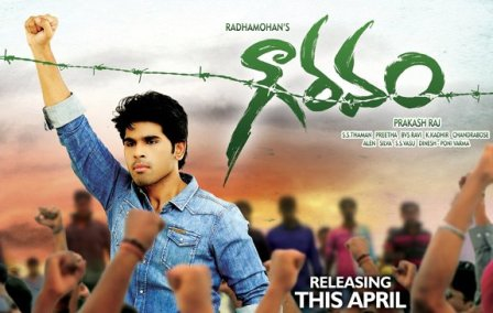 Watch Gouravam (2013) Telugu Movie Online