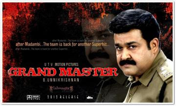 grand master mohanlal