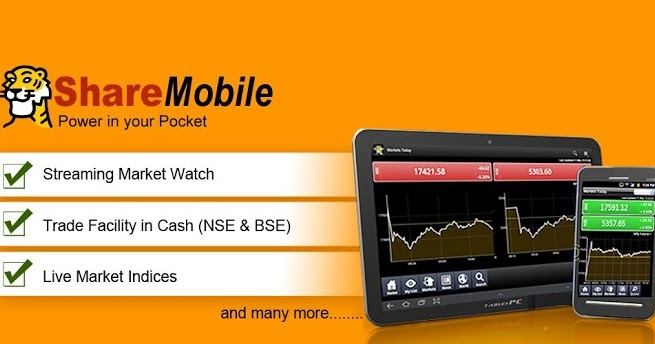 Free Download Sharekhan ShareMobile for Android Mobile,Smart Mobiles and Tablet PC | FREE