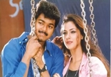Thullatha Manamum Thullum Movie Secrets