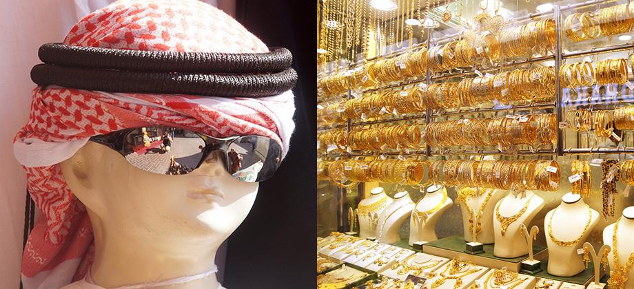 Ynas Reise BLog   VAE   Sharjah   Unterwegs im Goldsouk