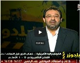 - برنامج البلدوزر  --- مع مجدى عبد الغنى  الخميس 16-10-2014