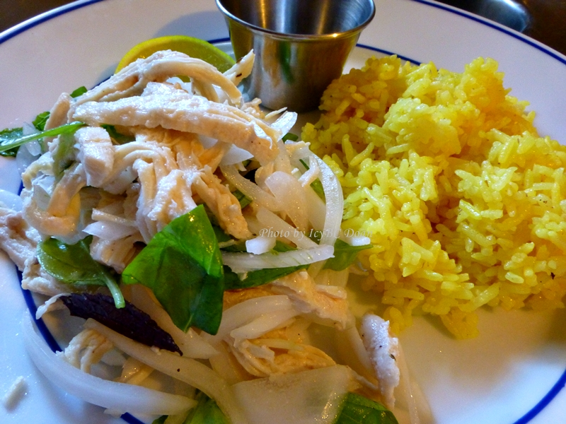 over the chicken salad turmeric rice and chicken salad meal