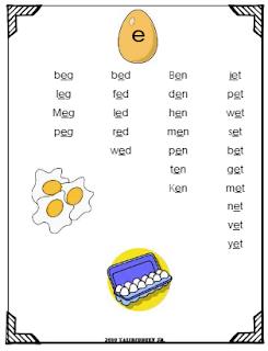 Short E Word List