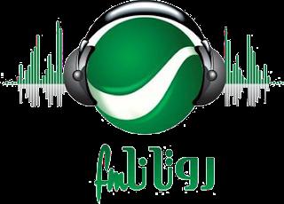 اسمع راديو روتانا FM بث مباشر حى اون لاين لايف جودة عالية طوال اليوم بدون تقطيع
