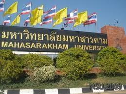 มหาวิทยาลัยของรัฐ