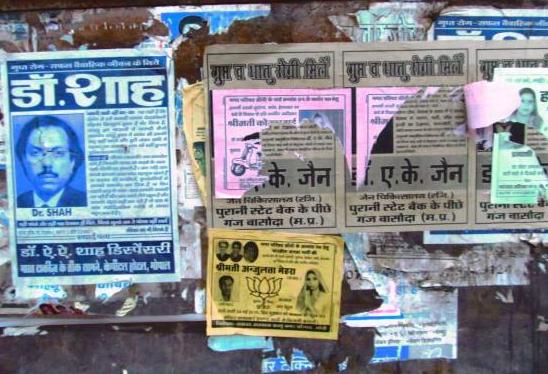 Hindi - Magazine cover
