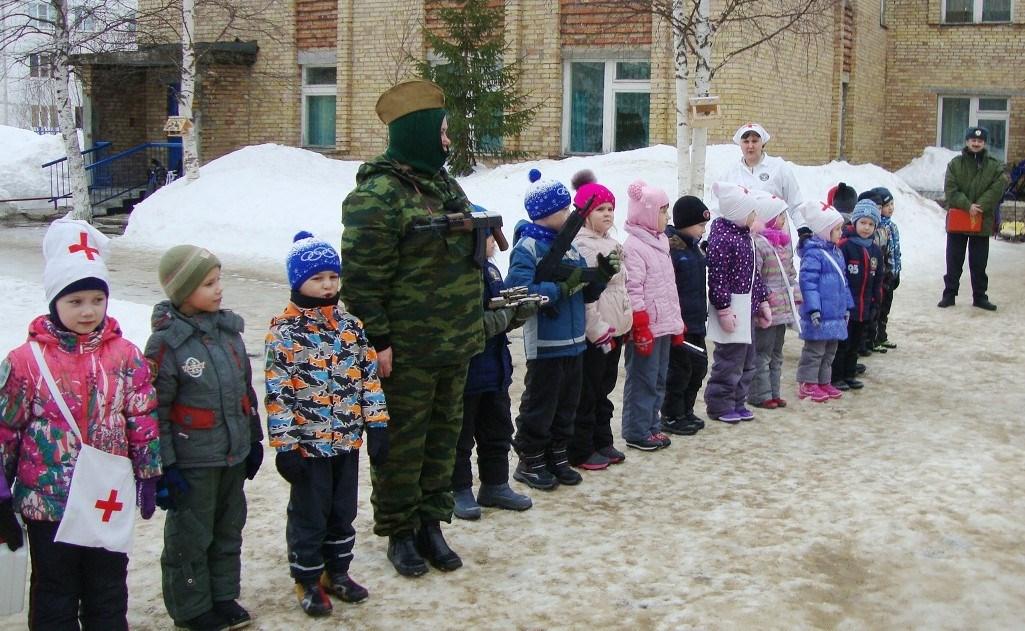 Конкурсы патриотической направленности для детей
