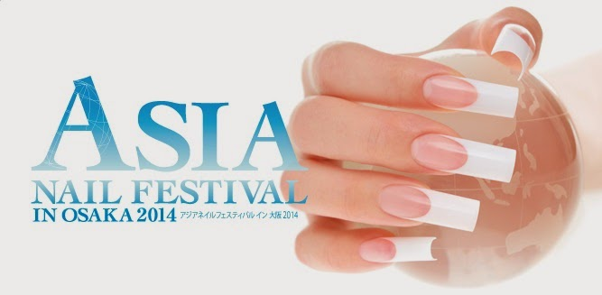 http://nailevent.jp/nailfestival14/