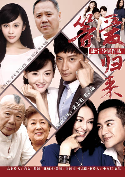 Love Will Be Back 2015 HDRip 720p Subtitle Indonesia