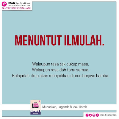 ilmu, knowledge