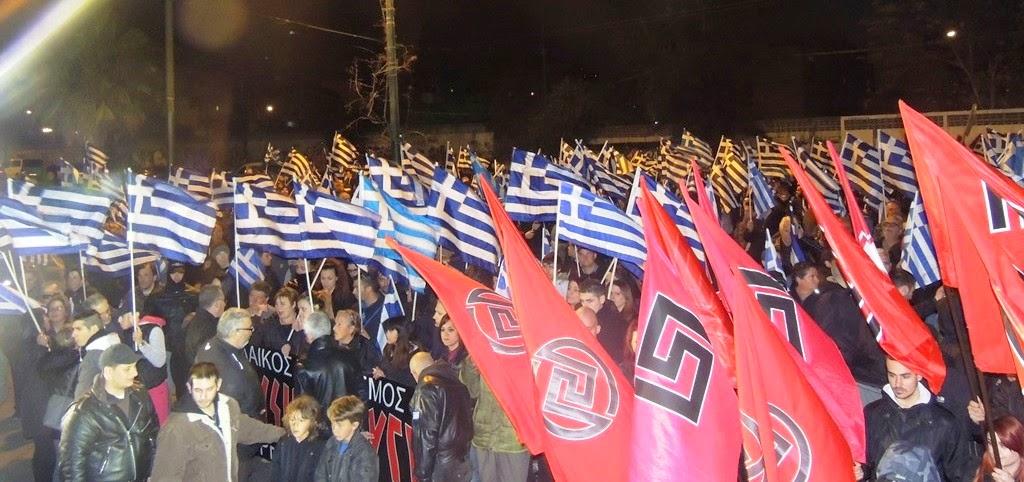 Χιλιάδες Έλληνες βροντοφώναξαν: Όχι στο ρατσισμό εναντίον των Ελλήνων! Φωτορεπορτάζ, Βίντεο