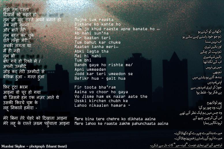 poet / lyrics/ lyricist bharat tiwari / कवि / लेखक / रचनाकार भरत तिवारी