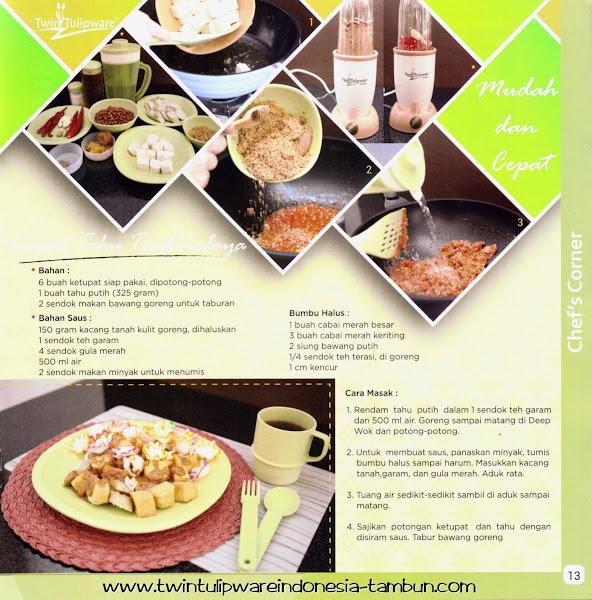 "Chefs ""Corner"" : Kupat Tahu Tasikmalaya | Juli - Agustus 2014"