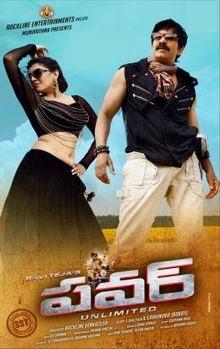 Complete cast and crew of Power (2014) Telugu movie wiki, poster, Trailer, music list - Ravi Teja, Hansika Motwani and Regina Cassandra