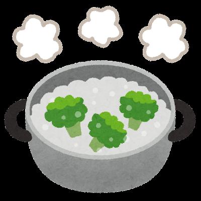 料理の「茹でる」のイラスト