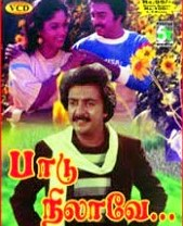 Watch Paadu Nilavae (1987) Tamil Movie Online