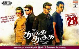 Thakka Thakka (2015) Tamil DVDScr 700MB