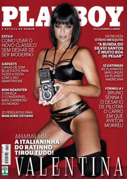 Playboy Valentina Francavilla Completa