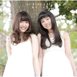 YURI * KARI うたカノ♪ - Kimi to Futari 君と二人