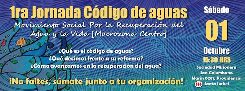 PROVIDENCIA: 1ra JORNADA CÓDIGO DE AGUAS