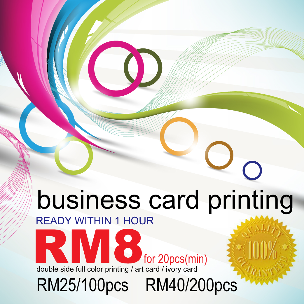 Elit station business card promotion business card promotion reheart Choice Image