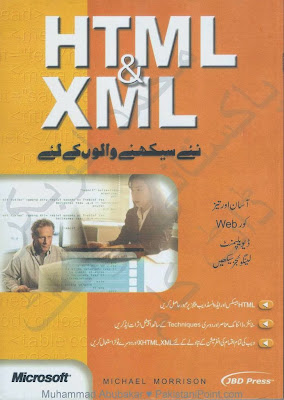 HTML and XML Urdu Learning Book by Michal Morrison