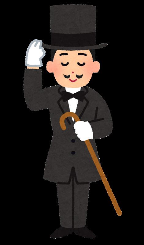 英国紳士が同人作品を楽しむ時にする上品な作法とは?