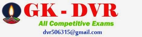 జనరల్ నాలెడ్జ్ - (GK-DVR)