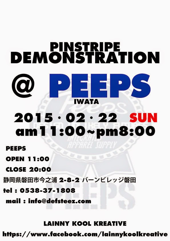http://lainnykoolkreative.blogspot.jp/2015/02/demonstration-peeps.html