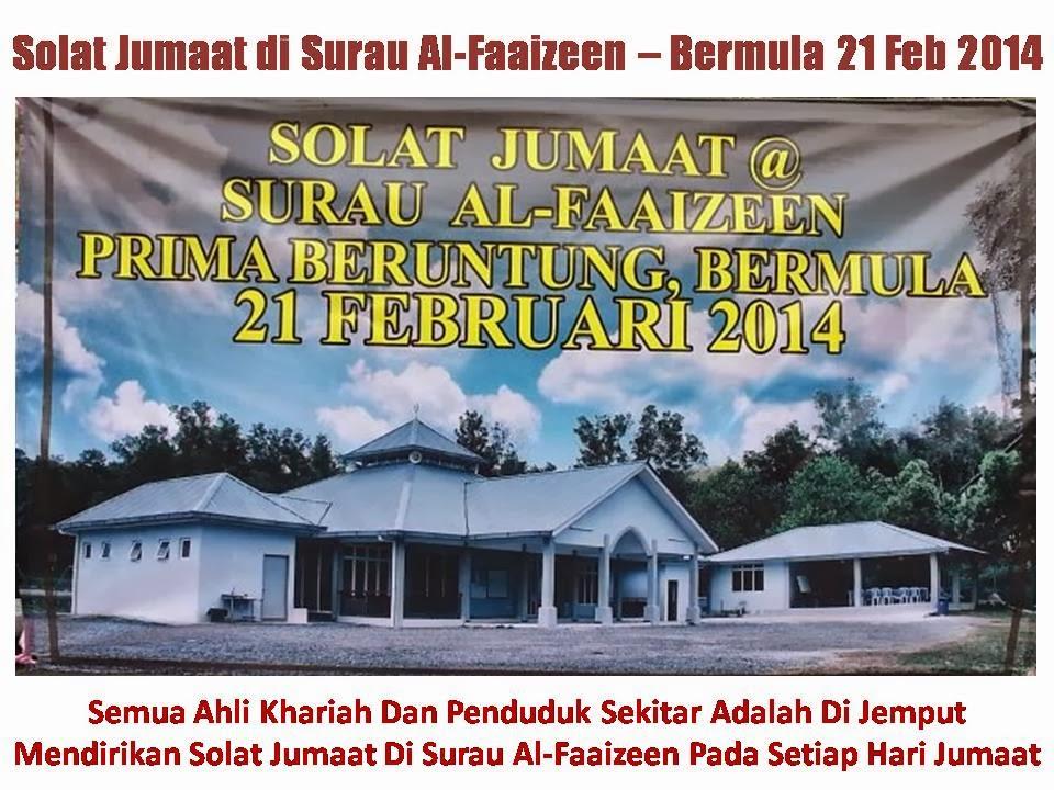 Solat Jumaat di Surau Al-Faaizeen