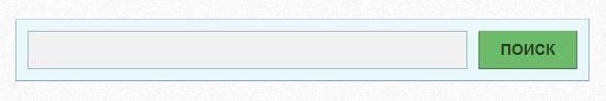 Пример виджета поиска в IE