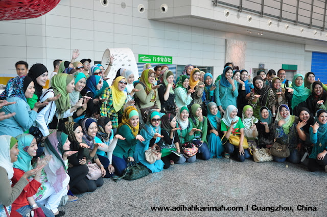 Sneak Preview of Guangzhou Free Trip by Adibah Karimah, a premium beuatiful top agent from green leaders group