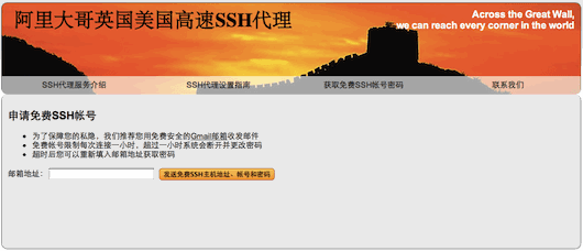 SSH Premium Account Server Singapore dan USA, SSH Singapura September 2015,  SSH Singapura Oktober 2015,  SSH Singapura November 2015, SSH SG.DO 1 bulan gratis, SSH SG.GS 1 bulan gratis, SSH USA 8 Desember 2015,  SSH USA Januari 2016,  SSH USA Februari 2016, SSH 1 BULAN, SSH Server Premium singapura sg.do, SSH Server Premium singapura sg.gs, SSH SD.DO Gratis, SSH SD.GS Gratis, SSH Terbaru