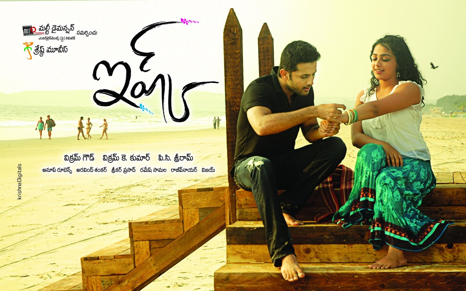 ISHQ Movie Wallpapers Latest