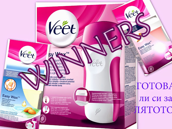 Who wins Veet Easy Wax (GAME CLOSED!)