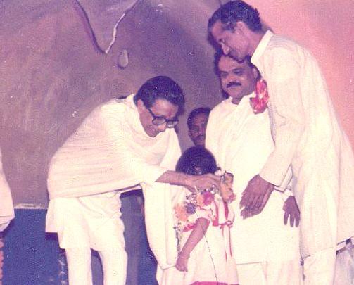 Balasaheb Thakrey Garlanding Geeta