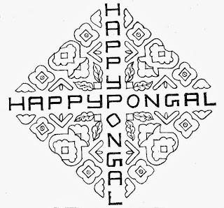 Tamil Pongal 2016 Rangoli Designs Dots Free Download