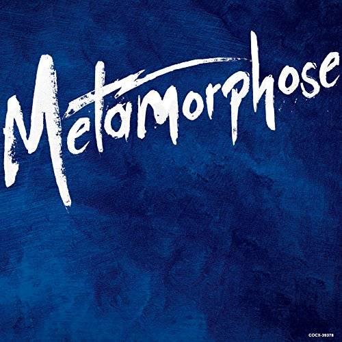 [Album] V.A. – Metamorphose 1 (2015.12.16/MP3/RAR)
