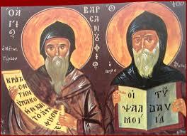Όσιοι Μεγάλοι Αββάδες Βαρσανούφιος & Ιωάννης!