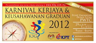 Karnival Kerjaya dan Keusahawanan Graduan 2012 (K3G2012)