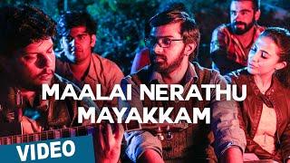 Maalai Nerathu Mayakkama Video Song _ Maalai Nerathu Mayakkam _ Gitanjali Selvaraghavan _ Amrit