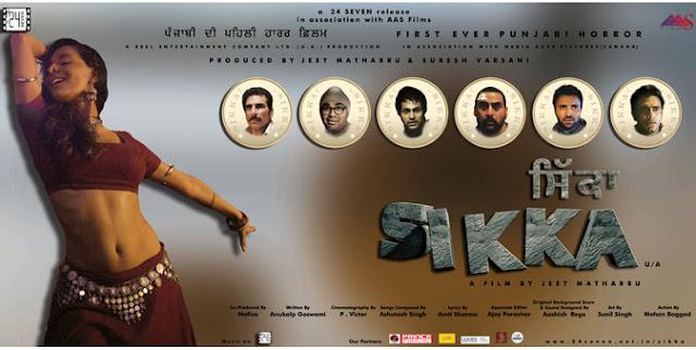 Punjabi Horror Film Sikka