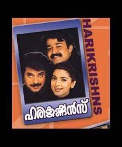 Harikrishnans (1998) - Tamil Movie