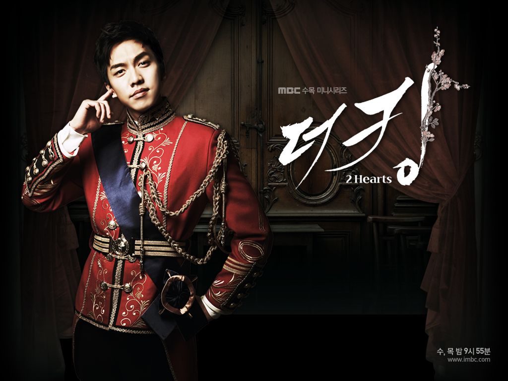 The King 2 hearts  eps 20 recap