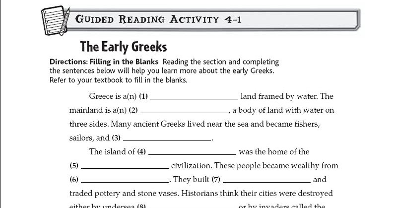 mr von kamp s world studies class chapter 4 section 1 the early rh mrvonkampsworldstudiesclass blogspot com guided reading activity 4-1 what is demand guided reading activity 4-1 what is demand answer key