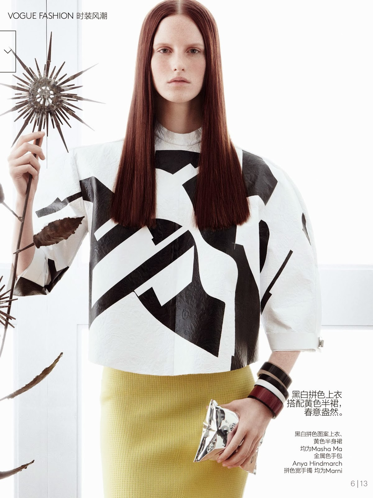 Ondria, Irene, Magdalena And Chiharu HQ Pictures Vogue China Magazine Photoshoot March 2014