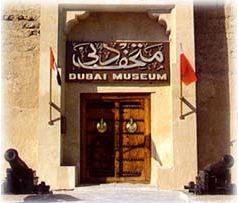 http://1.bp.blogspot.com/-TGQTlQB2Skg/UhcYc-FYgQI/AAAAAAAAAIo/Zzm1RxeOIk0/s1600/Dubai+Museum.jpg