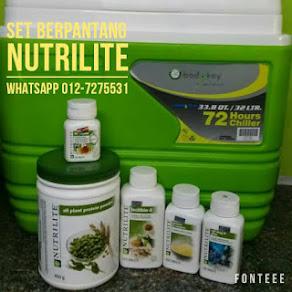 Supliment Nutrilite