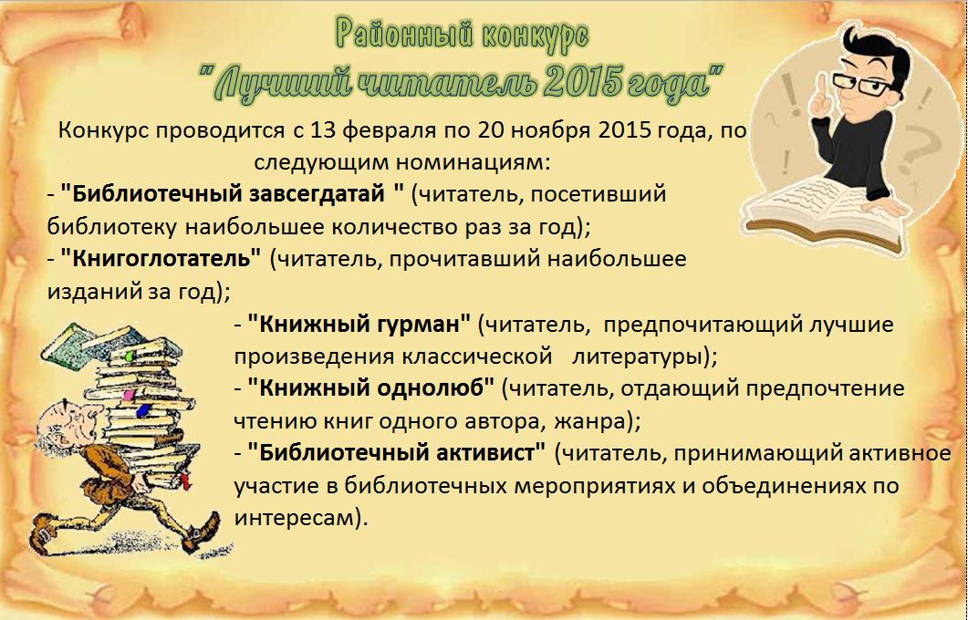 Свадьба в Усмань на Горько. ру